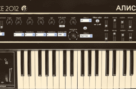 Alice 2012 VSTi 3.0 synth pack emulation of vintage analog soviet synthesizer Alice 1387